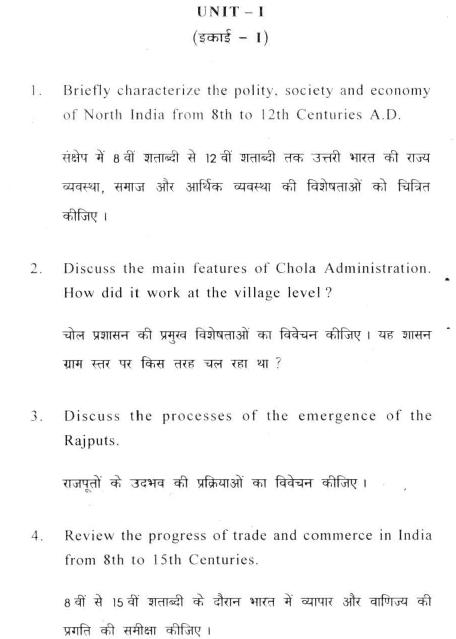 DU SOL: BA Programme Question Paper – (HS3) History of India