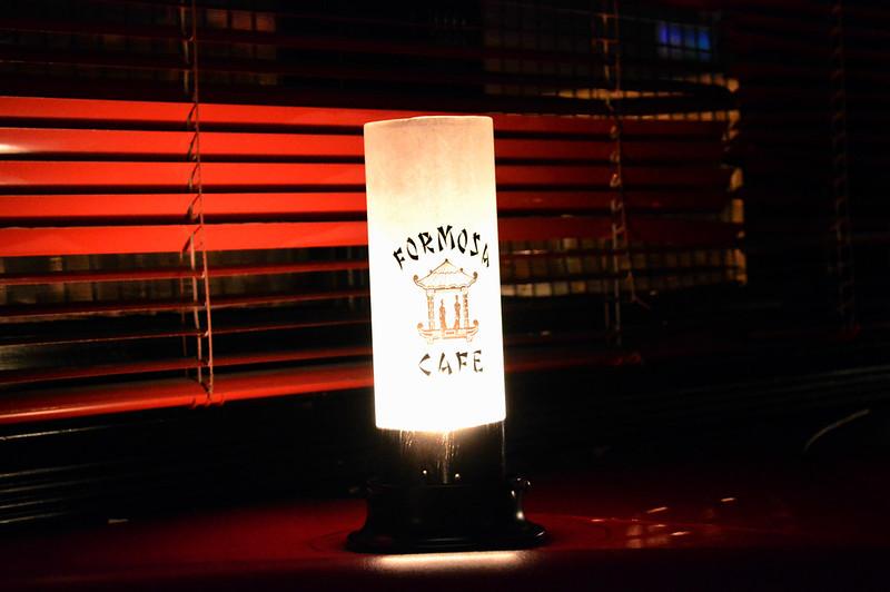 Forma Cafe