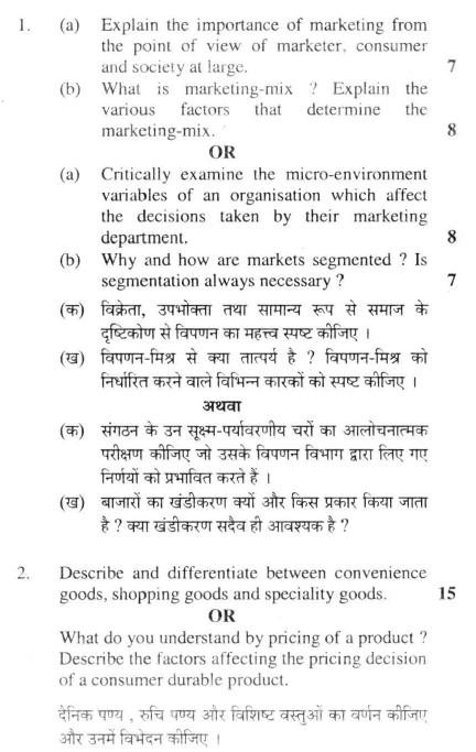 DU SOL B.Com. Programme Question Paper - MarketingManagement - Paper XVI