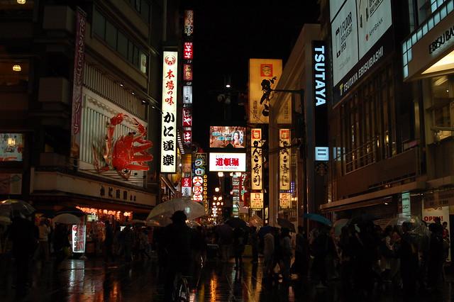 1025 - Osaka