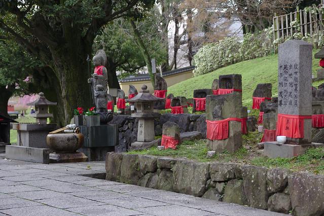 1049 - Nara