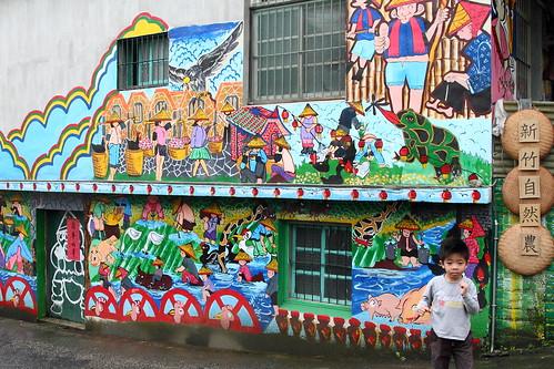 軟橋彩繪社區