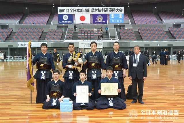 61st All Japan Interprefectrue Kendo Championship_050