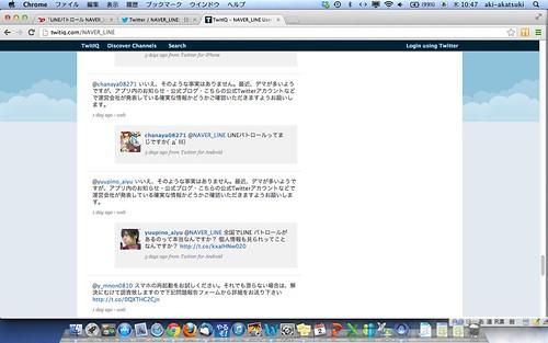 スクリーンショット 2013-05-02 10.47.51