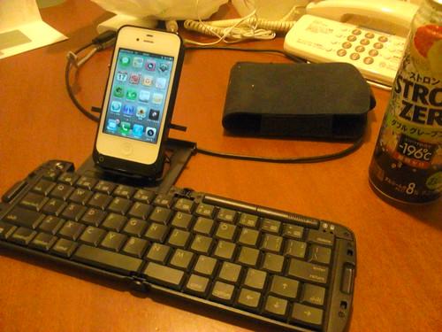 今回はキーボードを持参 by haruhiko_iyota