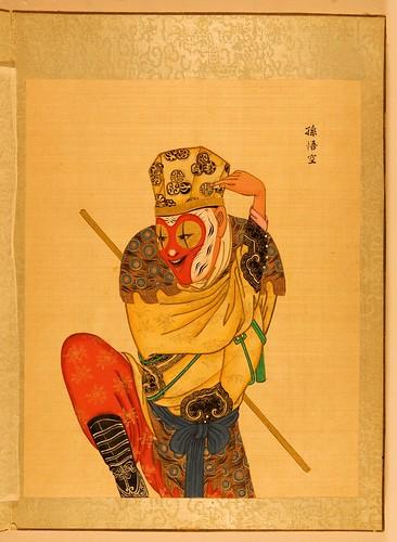 007-Álbum de caras de la ópera de la Oficina de la Gran Paz-1851-1911-Biblioteca Digital Mundial