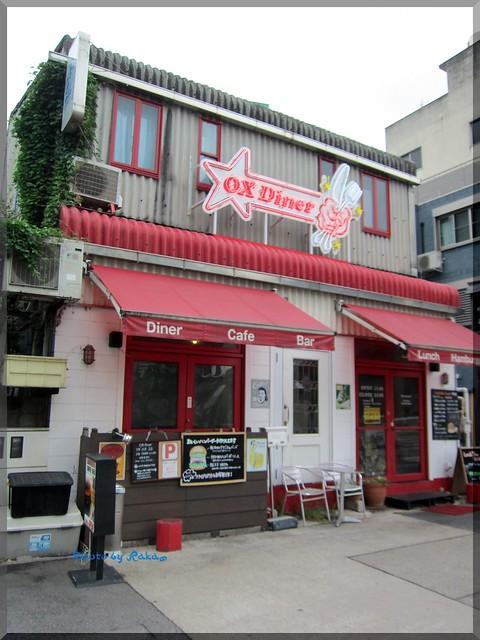 2013-05-30_ハンバーガーログブック_【名古屋】【新栄町】Ox diner 初訪問でした!まずはアボチーから。また伺います。-01