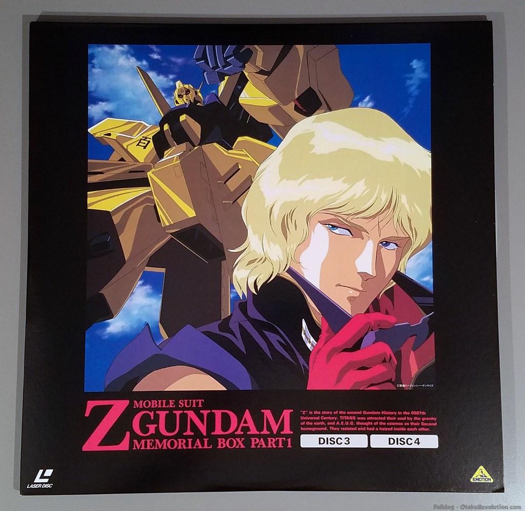Zeta Gundam Laserdisc Box Set I 9