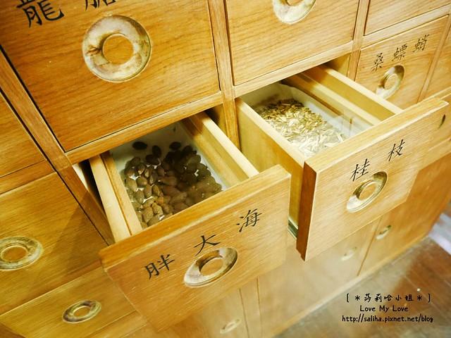 台北一日遊行程推薦親子好玩景點台灣鄉土教育中心 (34)