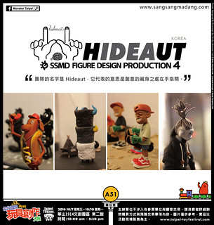 台北國際玩具創作大展2016 參展廠商介紹:SSMD figure design production
