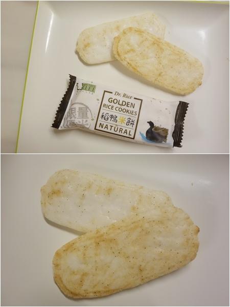 稻鴨米餅 (5).jpg