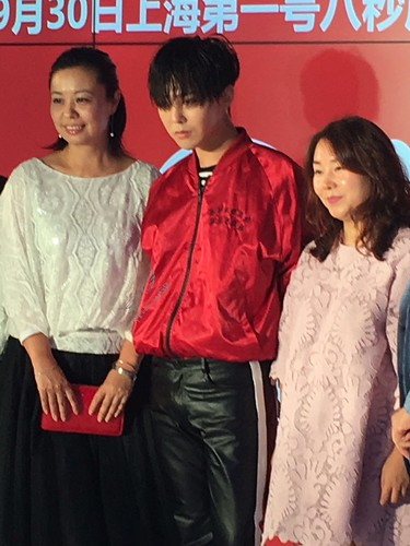 GD Store Opening Shanghai 2016-09-29 (19)
