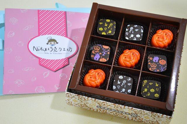 Nina01