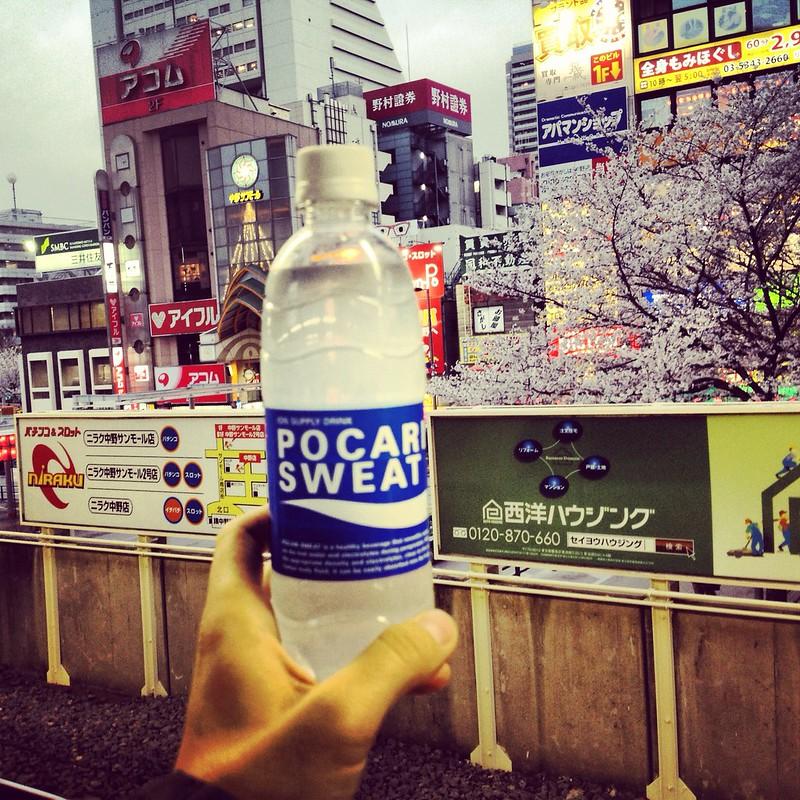 Postales desde Japón
