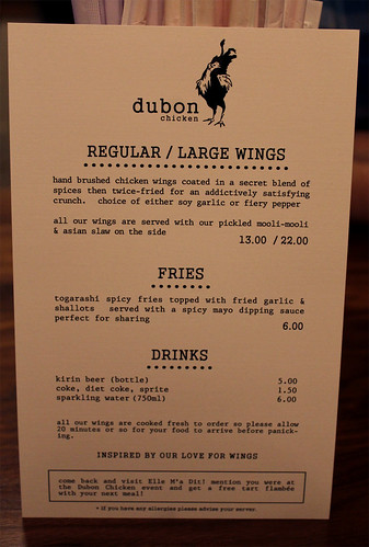Dubon Chicken Pop-up