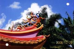 陶瓷凤尾每个 RM1380 一共有16个