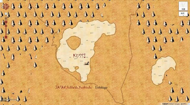 2013.0401.Japan.002.Hokkaido.Kushiroko