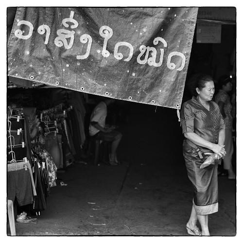 Sign at Talat Sao market, Vientiane, Laos. by daveweekes68