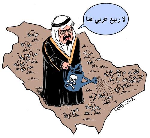 arabisk forår i saudi nej tak