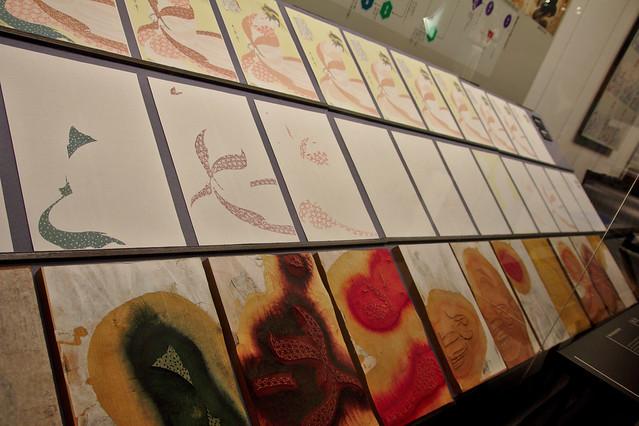 1181 - Museo Edo