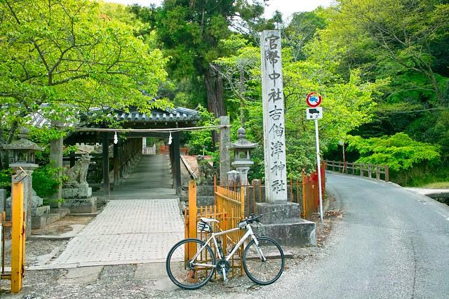 吉備津神社 #5