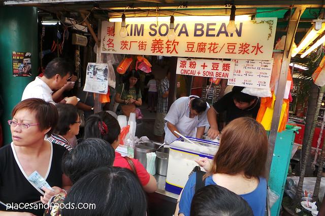 kim soya bean stall