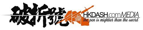 dash_logo
