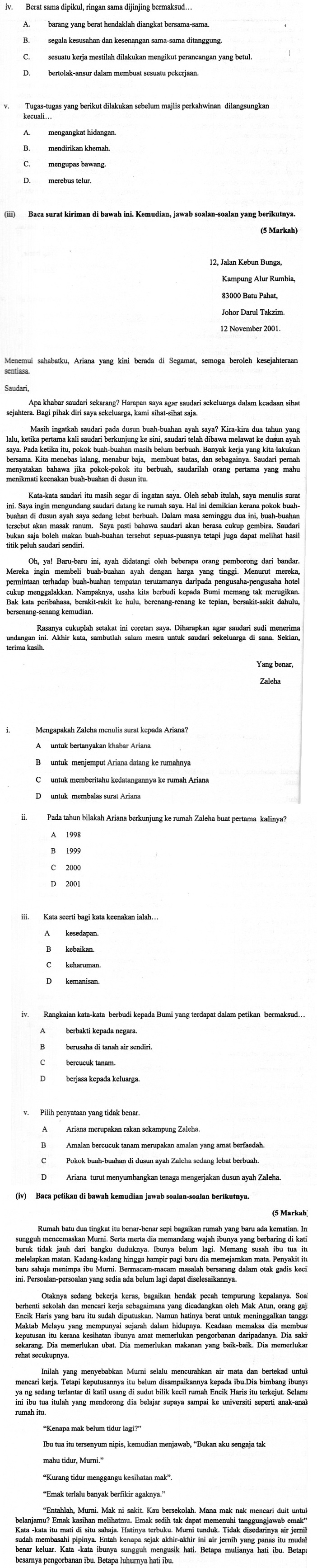 CBSE Class X Previous Year Question Papers 2012 BahasaMelayu