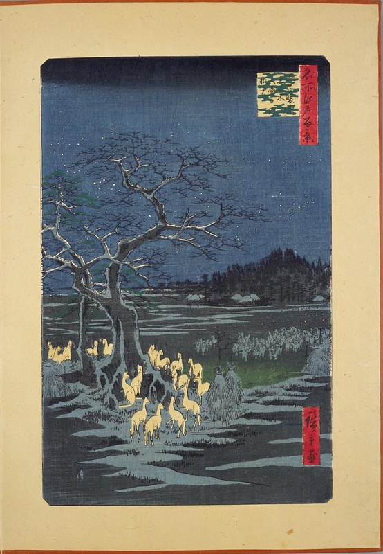 Kitsunebi on New Year's Night under the Enoki Tree near Ōji