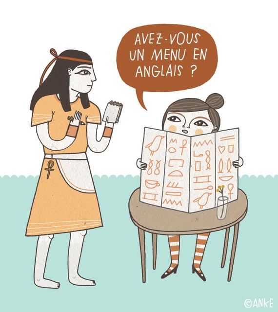 — У вас есть меню на английском?