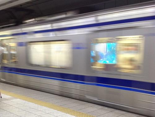 京急で新橋へ向かう。印旛日本医大行き by haruhiko_iyota