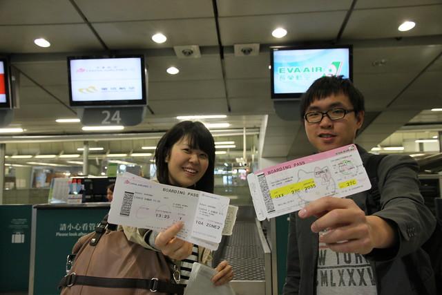 九龍站 check-in 長榮