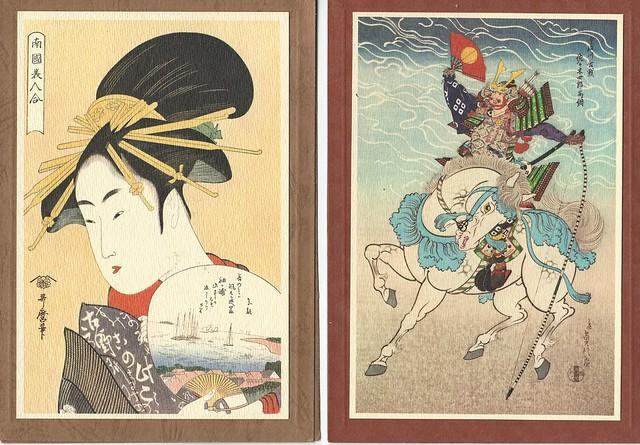 cards 14 Japan