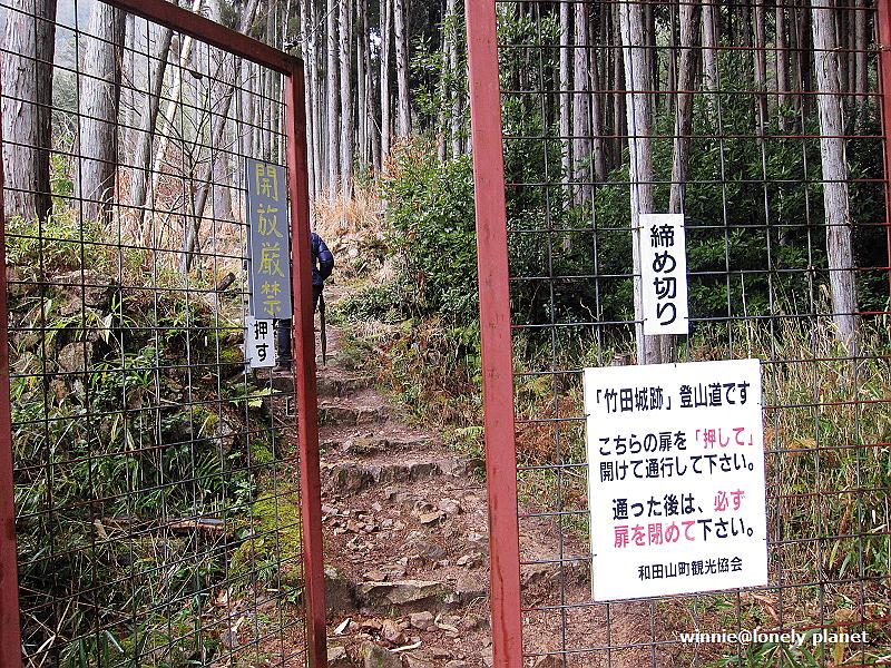 竹田城_S95 (14)