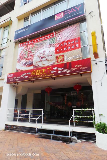 Xiang Lin Tian Xia shop