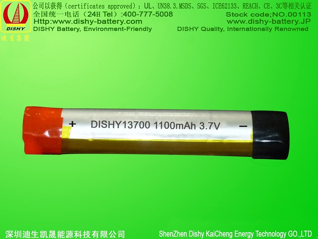cylindrical Li-ion 1100mAh 13700 Electronic cigarette battery