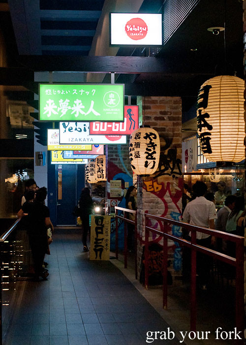 signs outside yebisu izakaya, regent place sydney