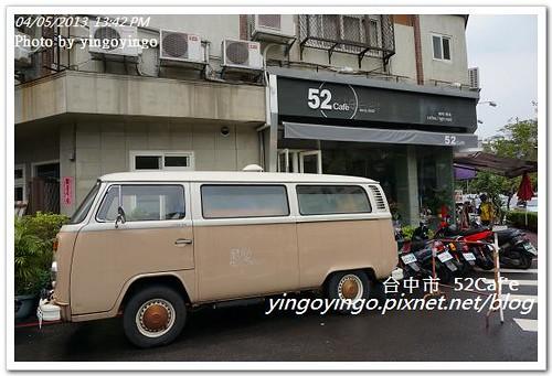 台中市西區_52cafe20130405_DSC00536