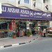 Small photo of Ali Akbar Asadi General Trading, Dubai