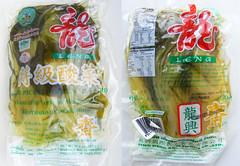 Suan Cai met groen