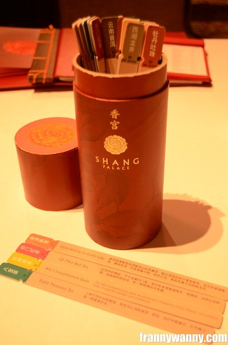 shang palace singapore 3