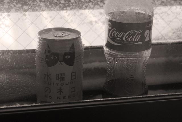 唐松岳_39