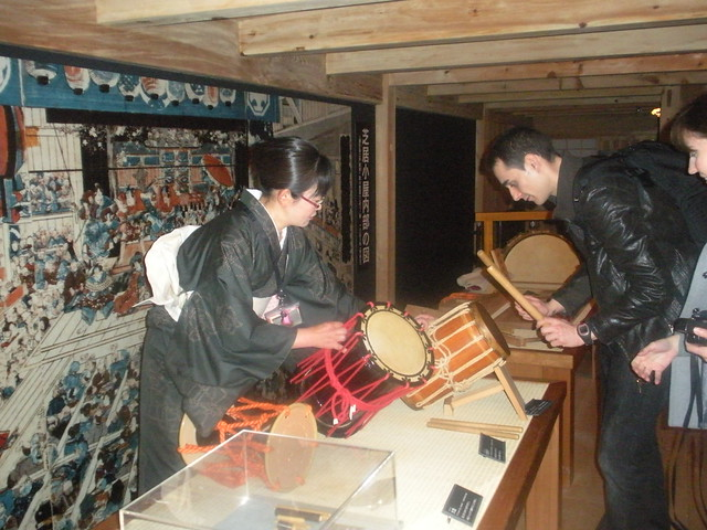 1186 - Museo Edo