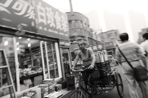 China Summer