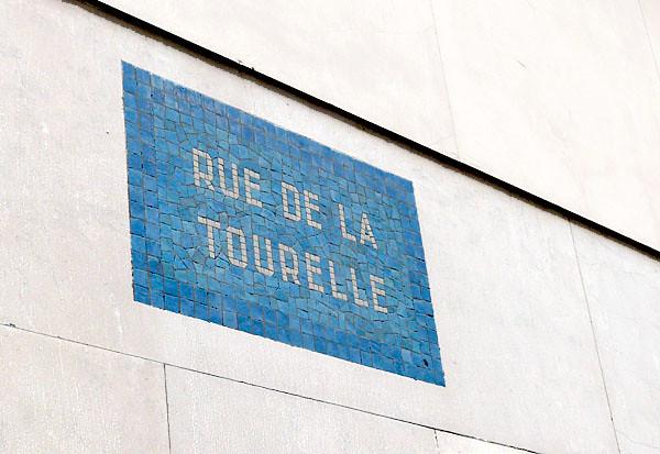 rue de la tourelle.jpg