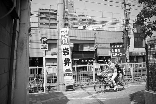 JE C4 15 015 東京都葛飾区立石 RX1 So35 2k#