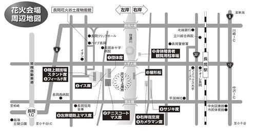 長岡まつり2013 有料指定席