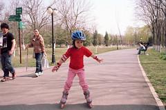 skating, roller sport, inline skating, footwear, sports, roller skates, roller skating,