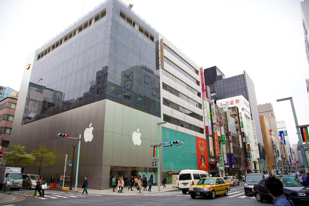 Apple Store in Ginza