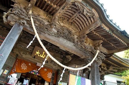 大山登山・大山寺